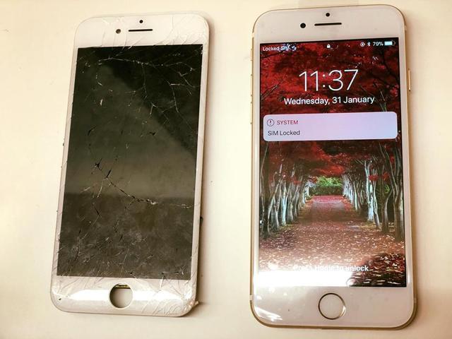 Ipatch Sia Good Iphone Repair Laptop Repair Mobile Phone Service